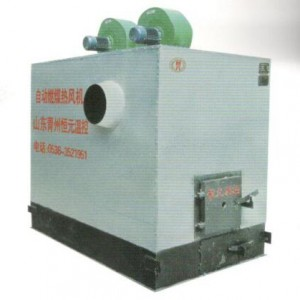 Coal-Burning Heating Machine