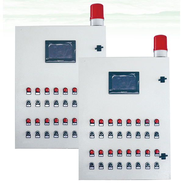 Environmental Automatic Control System Featured Image
